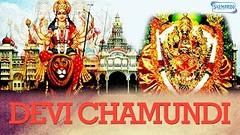 Devi Chamundi (1992) – Malasri – Prakashraj Manju – Devotional Tamil Full Movie (gudpay) Tags: movie full 1992 devotional tamil manju devi chamundi – prakashraj malasri mytamiltv