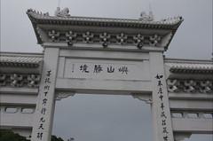IMGP6560.JPG (Steve Guess) Tags: china copyright giant hongkong cablecar smg buddah lantau taio ngongping nlb steveguess