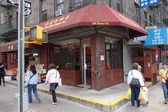 Ho Won Bake Shoppe | Hester St (Elizabeth St) | Little Italy (536) Tags: nyc newyorkcity newyork chinatown manhattan lowereastside chinese bakery storefront cantonese littleitaly shopfront 10003 chinesebakery howon howonbakeshoppe