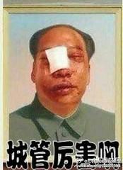 """近日,一副毛泽东被恶搞的图片热传网络。图片上写着""""城管厉害啊"""",图中的毛泽东成了被城管暴打后的模样"""