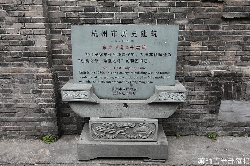 hangzhou_02_033
