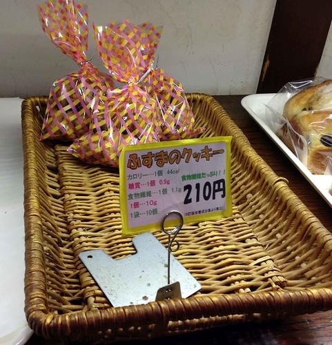 20131005_みんなのパン6