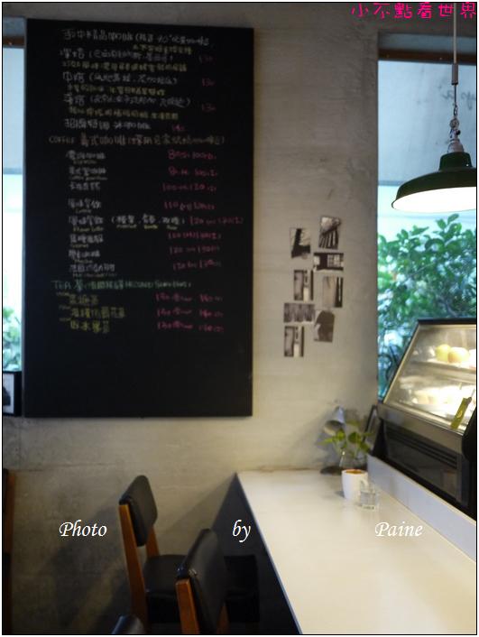 高雄always a+ cafe (29).JPG