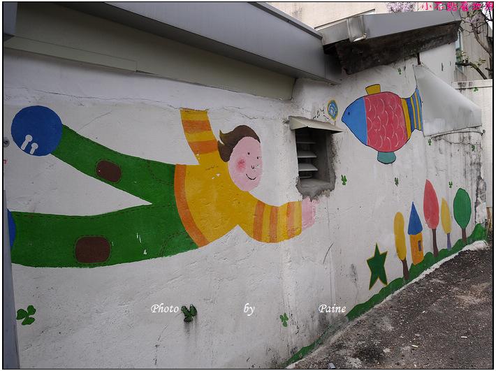一山 壁畫村 (9).JPG