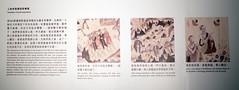 L1001687 (H Sinica) Tags: mural fresco bandits dunhuang mogao hongkongheritagemuseum     hongkonghistorymuseum   285 westwei cave285