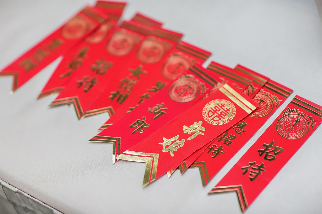 台北喜來登婚攝075