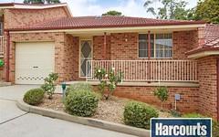 3/31-33 Condamine Street, Campbelltown NSW