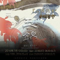 """TAMANISHIKI"" JAPONICA DANCE SHOW (Kai Wirsing) Tags: dance show performance performer kimono japan event japonica mens"