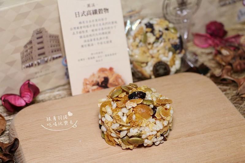 台南葡吉食品雪花餅15