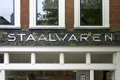 Staalwaren (Florian Hardwig) Tags: rotterdam storefront lettering fascia