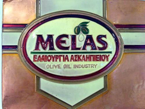 Visite du producteur d'olive Melas.