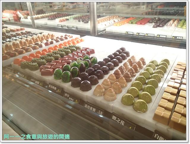 冰淇淋金山巧詣CHOC ITimage017