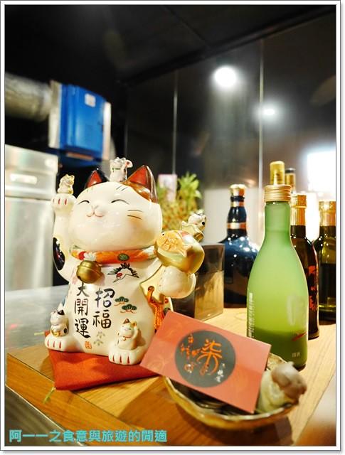 捷運善導寺站美食柒串燒屋平價烤肉酒聚餐image002