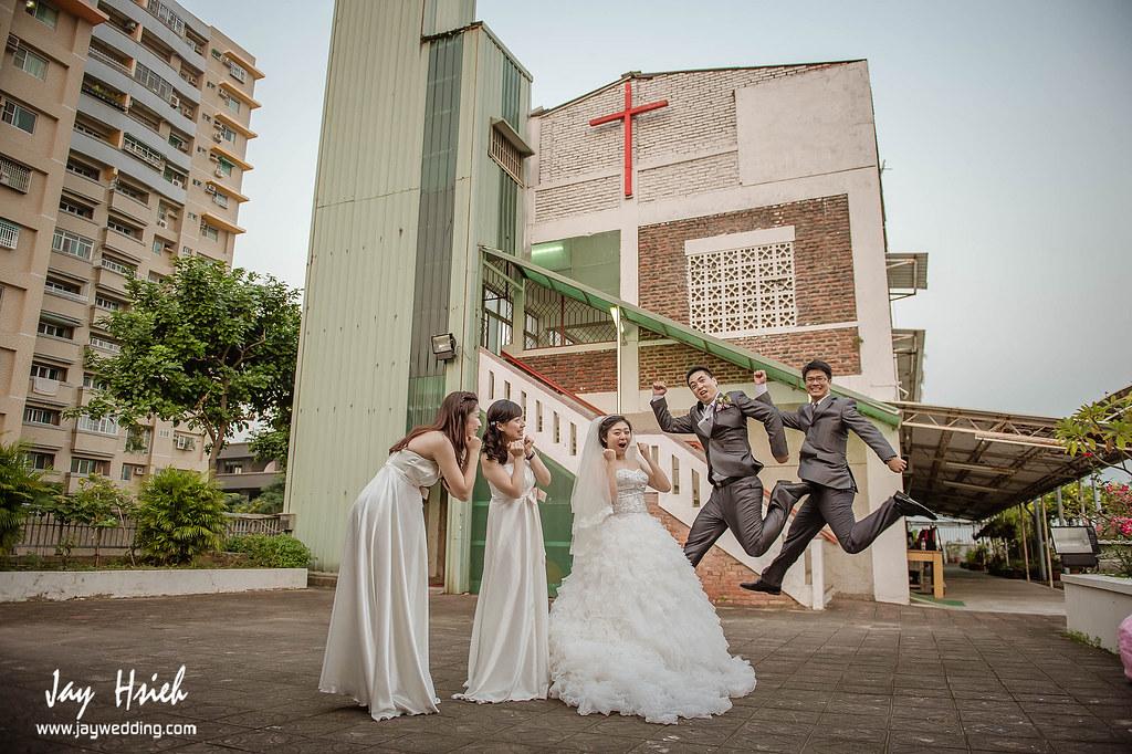 婚攝,台南,台南大飯店,蕾絲,蕾絲洋房,婚禮紀錄,婚攝阿杰,A-JAY,婚攝A-Jay,教堂,聖彌格,婚攝台南-131