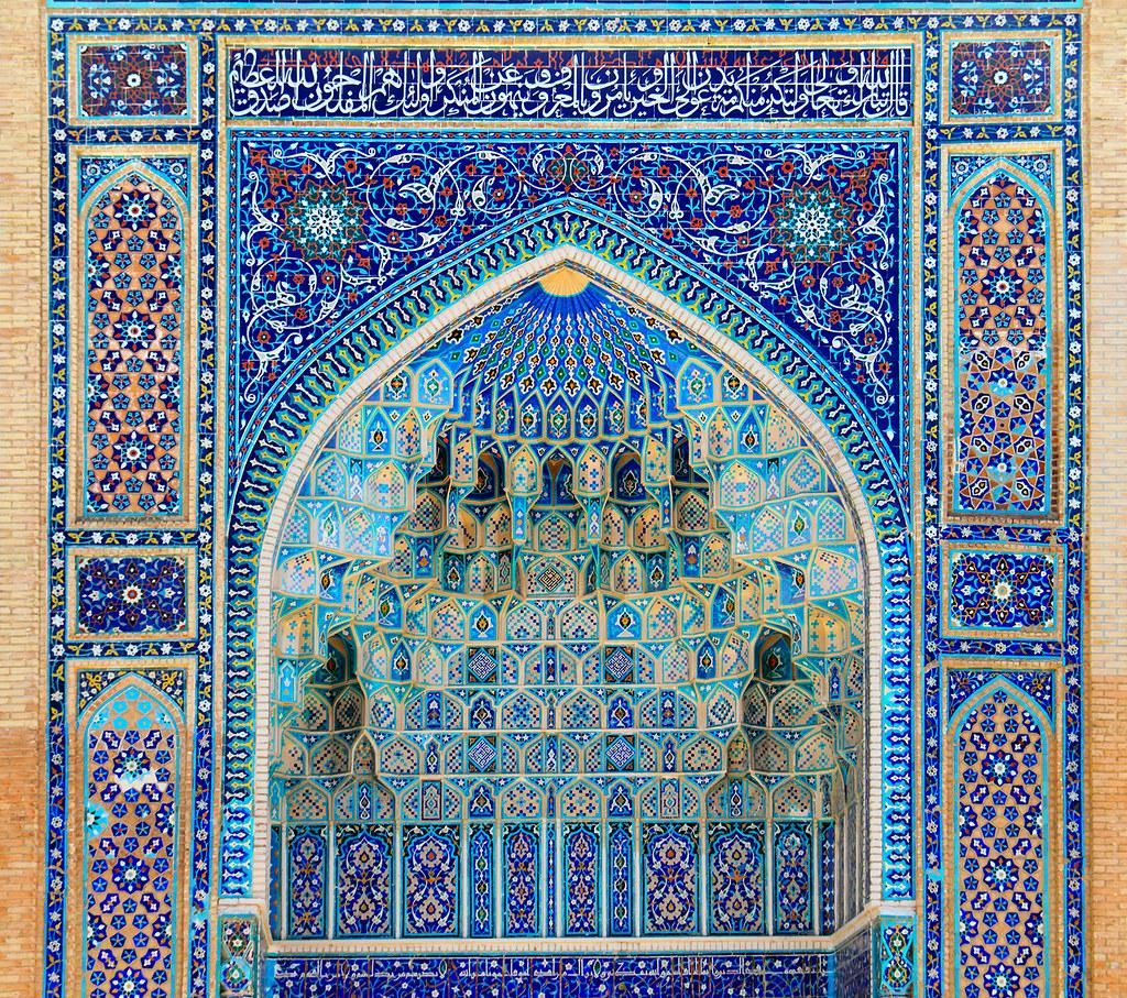Muslim Art Rich Decoration