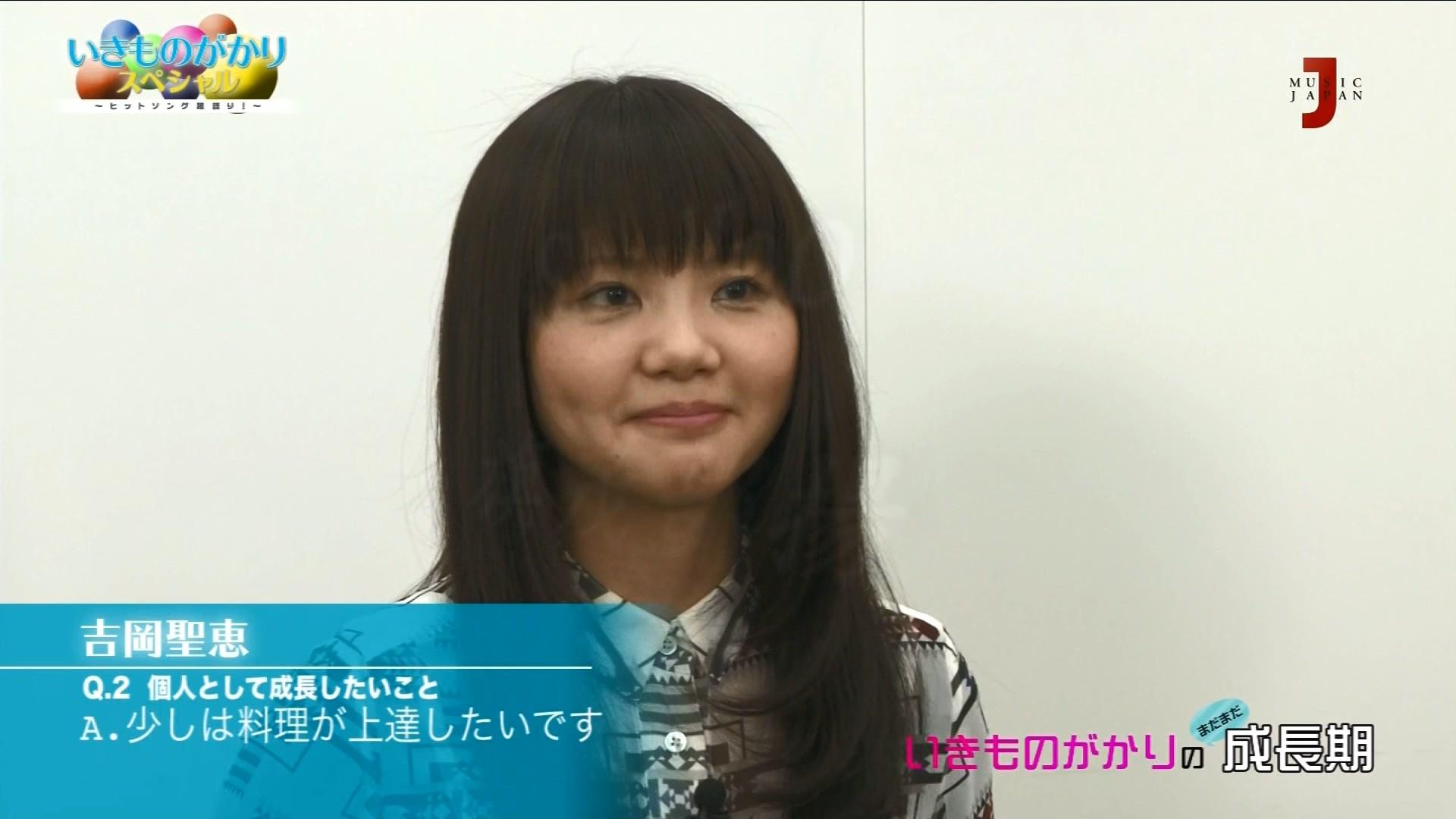 2016.05.07 いきものがかり スペシャル(MJTV).ts_20160507_192735.069