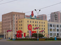 Worker's Party Logo (Daniel Brennwald) Tags: logo workersparty partylogo northkorea pyongyang dprk juche nordkorea pjngjang