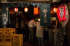 Hirokoji-Dori, Sakae 2-chome, Nagoya (kinpi3) Tags: street japan night nagoya gr sakae ricoh  fushimi hirokojidori