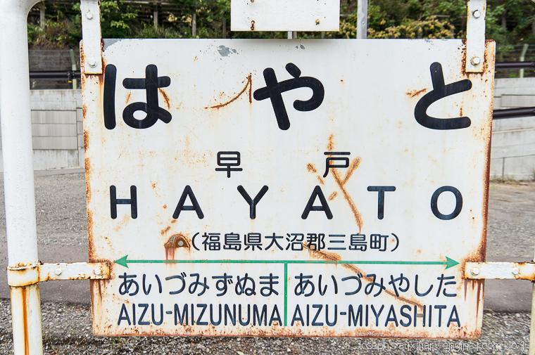 20131019日本行第三天-433