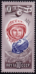 Russia 1977 Sc 4589 (#2) (Joseph L. Harris  (www.jlh-photo.com)) Tags: russia stamps space cccp mnh philately gagarin