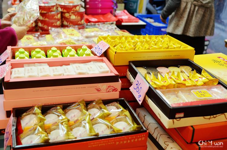 連珍餅店02.jpg