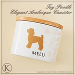 "Toy Poodle Canister <a style=""margin-left:10px; font-size:0.8em;"" href=""http://www.flickr.com/photos/94066595@N05/13690554255/"" target=""_blank"">@flickr</a>"
