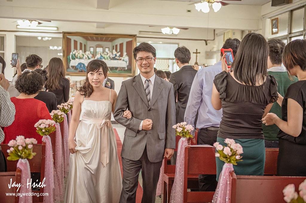 婚攝,台南,台南大飯店,蕾絲,蕾絲洋房,婚禮紀錄,婚攝阿杰,A-JAY,婚攝A-Jay,教堂,聖彌格,婚攝台南-091