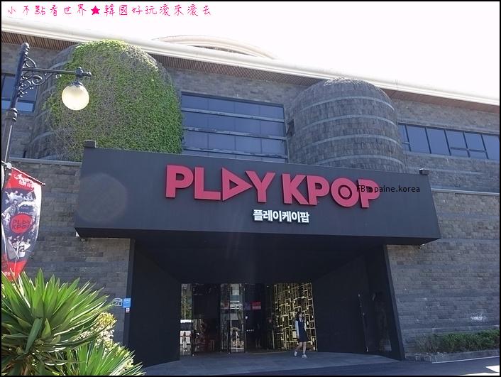 濟州Play  Kpop (2).JPG