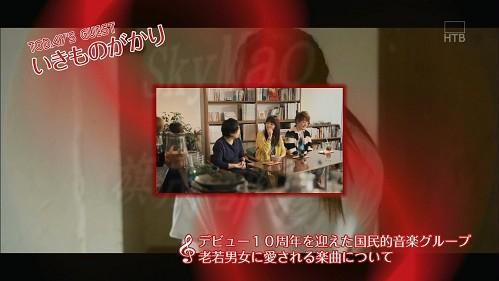 2016.06.06 全場(夢チカ18).ts_20160607_124626.420