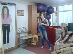 Центр семейной терапии
