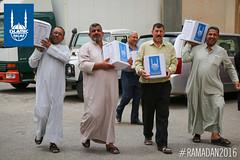 2016_Ramadan_Iraq_044_L.jpg