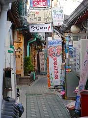 Insa-dong (Travis Estell) Tags: alley korea seoul insa southkorea jongno insadong republicofkorea jongnogu gwanhundong     gwanhun