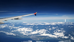 Asiana Airlines | Airbus A321 (Khoa Vu Photography) Tags: from city inflight taiwan chi seoul airbus ho airlines minh asiana a321 wingview hl8255