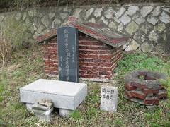 Incheon Chinese Cemetery (joeymasong@yahoo.com) Tags: grave graveyard southkorea incheon      jaypee   chinesecemetery