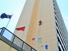 Sydney  - at Kings Cross - missing tile (JohnVenice) Tags: building tile panel sydney flags woolloomooloo kingscross repairman cresthotel