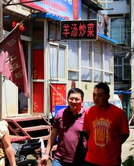 Yantai street (BenValjean) Tags: china street travel summer canon eos asia colours outdoor naturallight  dslr orient  500d yantai    eos500d  benjamingoodacre goodacrephotography bengoodacre