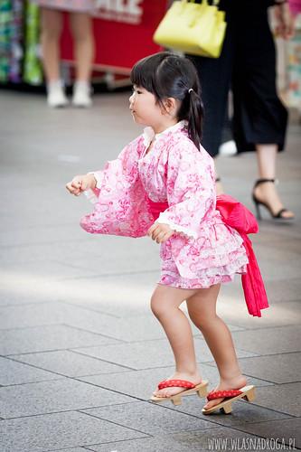 Japonia. Czerwiec 2015