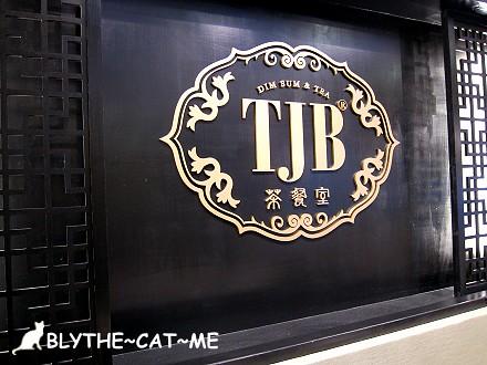 TJB茶餐室 (8)