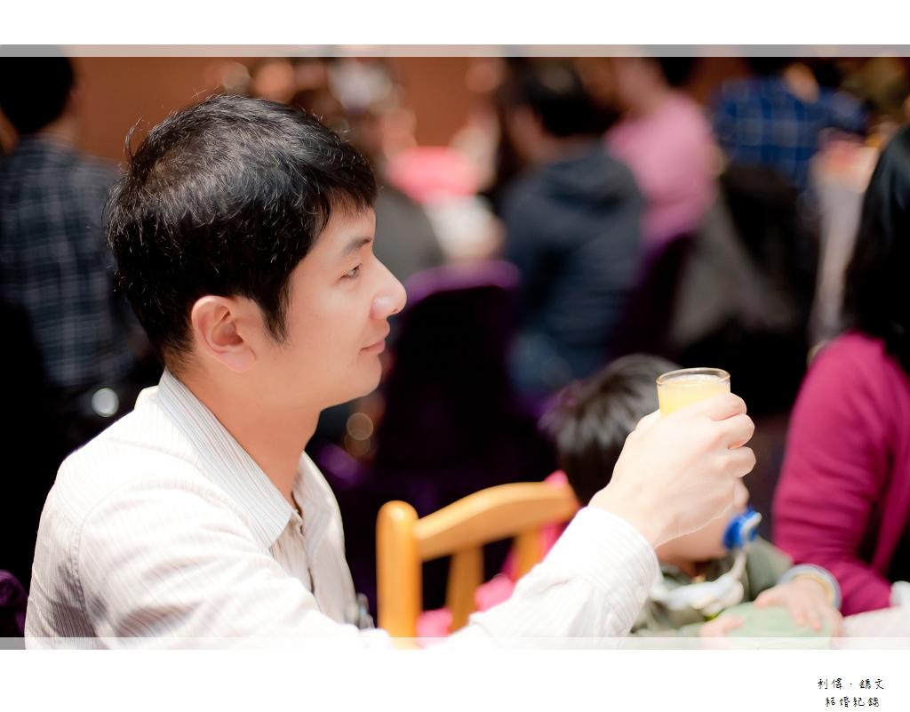 利偉&鏸文_106