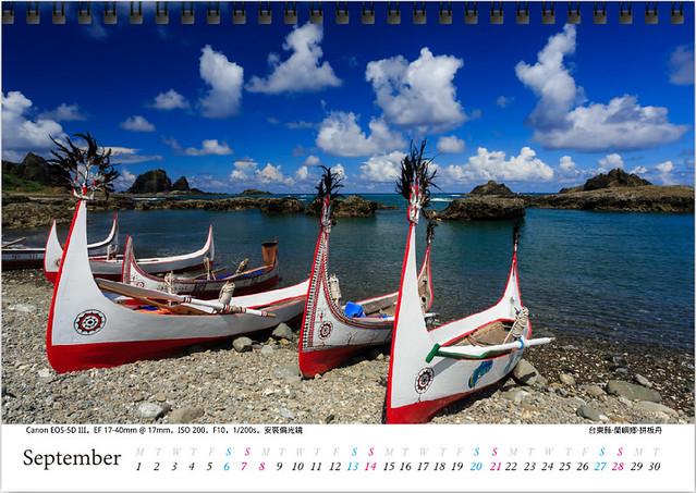 calendar_2014_11