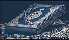 When everything seems broken, pray. (© Ahmed rabie) Tags: light window islam prayer religion pray quran dua kareem naturel