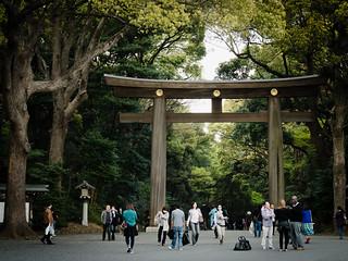 On Meiji Gate