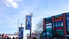 M WLAN @ pep (Wolkenkratzer) Tags: sign subway munich mnchen tube shoppingmall ubahn shops pep wlan neuperlachzentrum hannsseidelplatz thomasdehlerstrase mwlan neupelrach