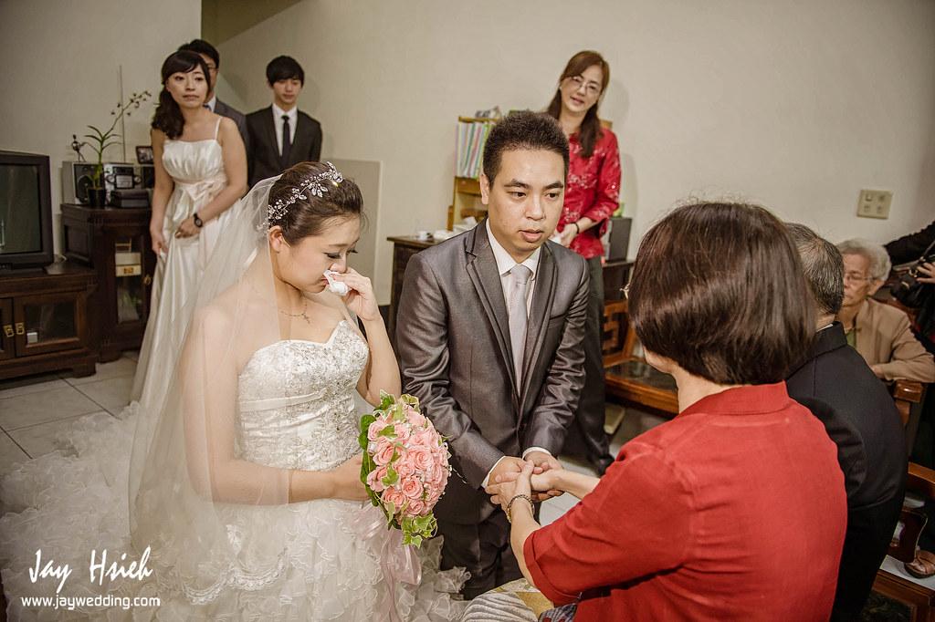 婚攝,台南,台南大飯店,蕾絲,蕾絲洋房,婚禮紀錄,婚攝阿杰,A-JAY,婚攝A-Jay,教堂,聖彌格,婚攝台南-060