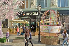 2016-05-03 at 17-26-20 (andreyshagin) Tags: trip travel summer sun building beautiful architecture daylight town nikon day russia moscow sunny tradition andrey d610 shagin