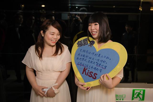 台北婚攝, 和璞飯店, 和璞飯店婚宴, 和璞飯店婚攝, 婚禮攝影, 婚攝, 婚攝守恆, 婚攝推薦-49