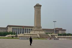 People's Heroes Monument (jkozik) Tags: china beijing forbiddencity tiananmensquare 2016 peoplesheroesmonument mausoleumofmaozedong