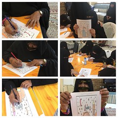 . منتسبات فرع خورفكان بالدائرة يشاركون في البرنامج التعليمي لتلوين المساجد. #دائرة_الخدمات_الاجتماعية #رمضان #خورفكان (sssdshj) Tags: خورفكان رمضان دائرةالخدماتالاجتماعية
