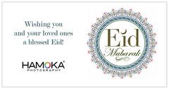 Eid Mubarak everyone! ( Hamoka Photography) Tags: eid everyone mubarak    kurdistan hawler erbil hamokaphotography httpwwwflickrcomphotoshamoka wwwhamokanet erbilcity  kurdish 572016