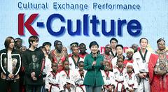K_Culture_in_Kenya_15 (KOREA.NET - Official page of the Republic of Korea) Tags: kenya nairobi korea taekwondo  parkgeunhye    kculure  presidentparkgeunhye